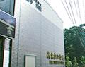 新東松山斎場