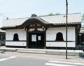 長泉寺甲子会館